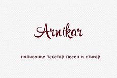 Наполню ваш сайт челленджами на английском 15 - kwork.ru