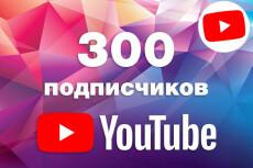 База email адресов - Владельцы кошек и собак - 300 тыс контактов 31 - kwork.ru