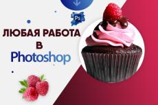 Оформление Instagram 21 - kwork.ru