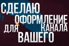 Оформлю паблик вконтакте 3 - kwork.ru