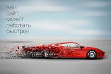 сделаю SEO-настройку сайта wordpress 7 - kwork.ru