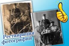 Ретушь портретов и других изображений 13 - kwork.ru