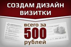 Разработаю качественный логотип в 3-х вариантах 60 - kwork.ru