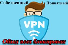 Быстро и качественно озвучим ваш текст 15 - kwork.ru