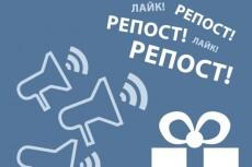 200 подписчиков в сообщество Facebook по критериям 32 - kwork.ru