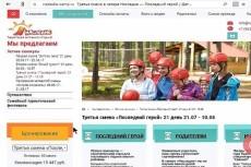 Скринкаст видео с экрана монитора 8 - kwork.ru