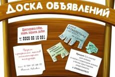 Наберу текст 15000 символов- быстро и качественно 4 - kwork.ru