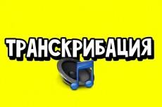 Баннер для канала Youtube 35 - kwork.ru