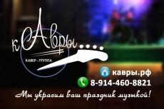 Продам готовые шаблоны визиток в фотошоповском формате 4 - kwork.ru