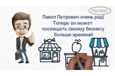 Реклама продуктов 7 - kwork.ru