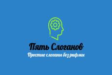 10 интересных названий с доменом 15 - kwork.ru