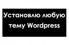 Установлю панель управления Webmin на Linux VPS/VDS сервер 10 - kwork.ru
