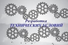 сделаю сайт-визитку + хостинг + домен 3 - kwork.ru