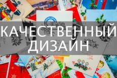 Дизайн сайта,creaty web-site(Визитка, магазин и прочее) 6 - kwork.ru