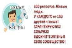 Подписчики в группу, паблик VK 3 - kwork.ru