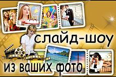 Видео креатив для facebook, instagram, vk, youtube 26 - kwork.ru