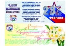 Баннер, билборд ко Дню Победы 18 - kwork.ru