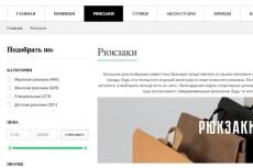 Напишу уникальную статью в журнал или на сайт 9 - kwork.ru