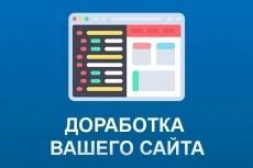 Создание Landing Page - лендинг пейдж 25 - kwork.ru