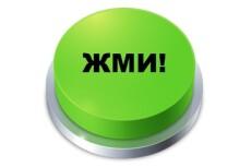 Размещу рекламный баннер Вашей книги на литературном книжном сайте 13 - kwork.ru