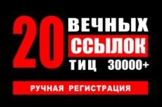 Ретушь фотографии 55 - kwork.ru