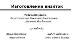 Подготовлю базу данных по вашим критериям 4 - kwork.ru