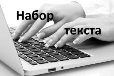 Составление декларации 3-ндфл 3 - kwork.ru