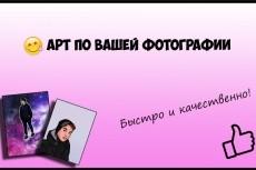 Оформление Вашего канала на YouTube 6 - kwork.ru