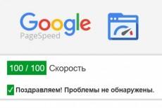 Создам автонаполняемый сайт на WordPress 5 - kwork.ru
