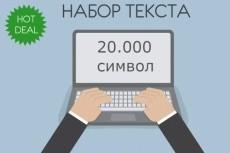 Удалю фон любой сложности 8 - kwork.ru