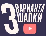 Услуги дизайнера в photoshop 7 - kwork.ru
