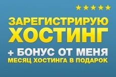 Оптимальный .htaccess для вашего сайта на WordPress 7 - kwork.ru