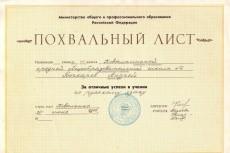 Предлагаю услуги копирайта и рерайта 11 - kwork.ru
