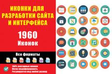 Баннеры, иконки и другие векторные изображения 11 - kwork.ru