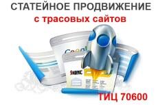 Создам сайт landing page 15 - kwork.ru