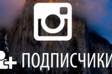 Соберу для вас email-адреса с открытых источников 24 - kwork.ru