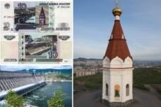 Открытка из Киева 20 - kwork.ru
