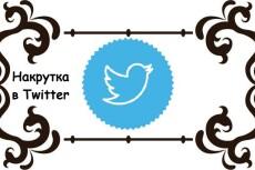 1000+ живых репостов ВКонтакте. Пользователи реальные 5 - kwork.ru