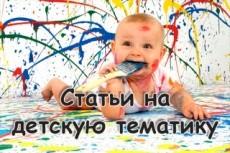 Рерайт текстов  из англоязычных источников 31 - kwork.ru