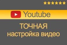 Анализ Вашего проекта, бизнеса, стратегии 29 - kwork.ru