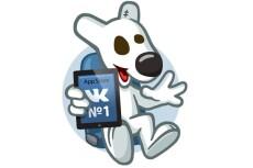 Создам уникальный логотип 34 - kwork.ru