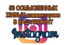 Доработка сайтов на CMS 1с Битрикс Я - Золотой Партнёр 7 - kwork.ru