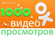 Набор текста до 10 000 символов 28 - kwork.ru