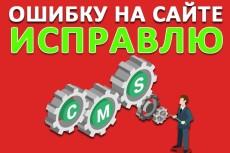 Интернет-магазин на Joomla 11 - kwork.ru