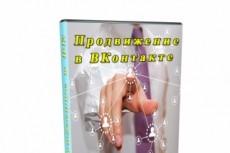 Картинку в 3D эффекте,интересную и красивую обложку 12 - kwork.ru