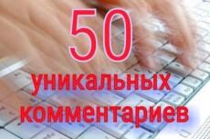 Наполнение контентом блог 10 - kwork.ru