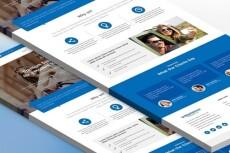 Создам Landing Page 7 - kwork.ru