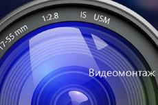 Сделаю баннер простой, анимационный, возможно 2 маленьких за одну цену 4 - kwork.ru