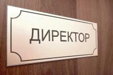 Срочная выписка из егрюл, егрип с ЭЦП 24 - kwork.ru