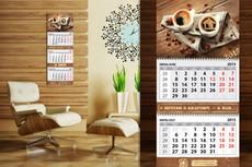 Графический дизайн настенного или настольного перекидного календаря 9 - kwork.ru